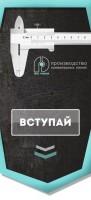 """Ведение, раскрутка группы вконтакте """"НПО Рекона"""""""