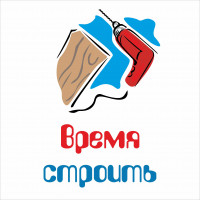 Ведение, продвижение, реклама групп «Время строить» в социальных сетях Инстаграм,  ВКонтакте, Фейсбук, Одноклассники