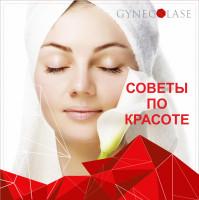 Баннер для групп Вконтакте, Фейсбук