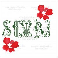 Логотип для интернет магазина многолетних цветов