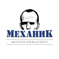 """Ведение, продвижение, реклама  Вконтакте и Инстаграм  """"Механик48"""""""
