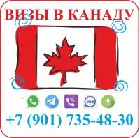 Продвижение сайта «Визы в Канаду» в социальных сетях ВКонтакте, Фейсбук