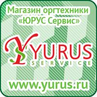 Ведение, раскрутка группы интернет-магазина оргтехники «ЮРУС Сервис» на одноклассниках и вконтакте