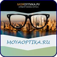Создание групп на одноклассниках и вконтакте moyaoptika.ru