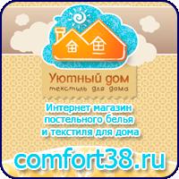 Ведение, раскрутка  группы в Одноклассниках и вконтакте интернет-магазин постельного белья и домашнего текстиля.