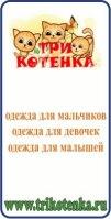 """Ведение, раскрутка группы ВКонтакте """"Дизайнерская одежда для детей"""""""