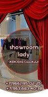 """Ведение, раскрутка группы ВКонтакте """"Модная одежда по доступным ценам """""""