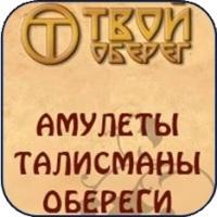 """Ведение, раскрутка группы Вконтакте """"Твой оберег"""""""