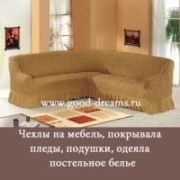 """Ведение, раскрутка группы ВКонтакте """"Еврочехлы, постельное белье, покрывала"""""""
