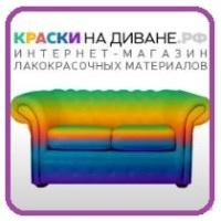 """Создание, ведение, раскрутка группы интернет-магазина  """"Краски ..."""" в фейсбуке"""