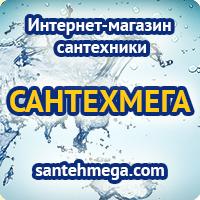 Ведение и раскрутка группы ВКонтакте интернет-магазина Сантехмега