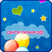 Создание, ведение, раскрутка группы ВКонтакте и одноклассниках (Санта-Лючия)