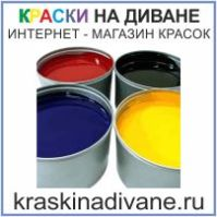 """Создание, ведение, раскрутка групп  """"Краски ..."""" вконтакте, фейсбуке, одноклассниках интернет-магазина"""