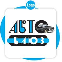 Логотип авто мойки