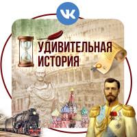 Обложка + аватарка VK