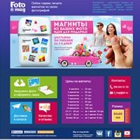 Дизайн сайта сервис печати фотомагнитов