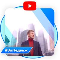 YouTube обложки