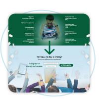 Дизайн сайта Antiterror-pasport.ru