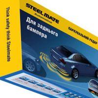 Steelmate automotive PTS400