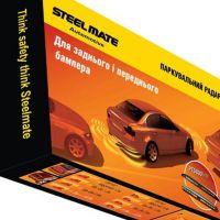 Steelmate automotive PTS800