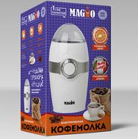 Кофемолка «Magio»