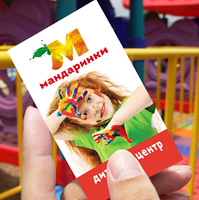 Визитка детского центра «Мандаринки»