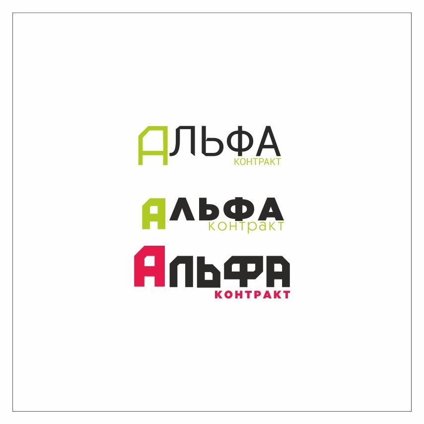 Дизайнер для разработки логотипа компании фото f_0565bf7b4ff9a930.jpg
