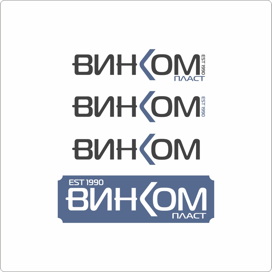 Логотип, фавикон и визитка для компании Винком Пласт  фото f_1235c3717a7ae358.jpg