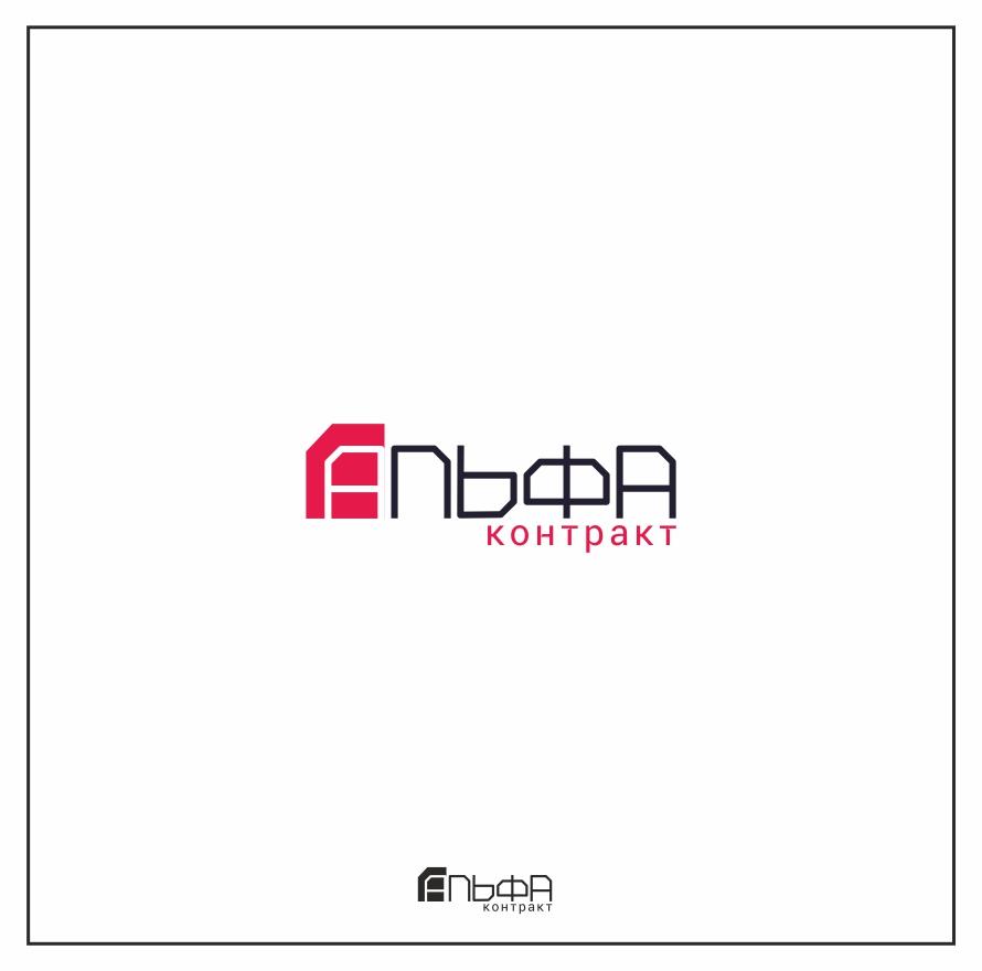 Дизайнер для разработки логотипа компании фото f_1545bf7fbcbe7836.jpg