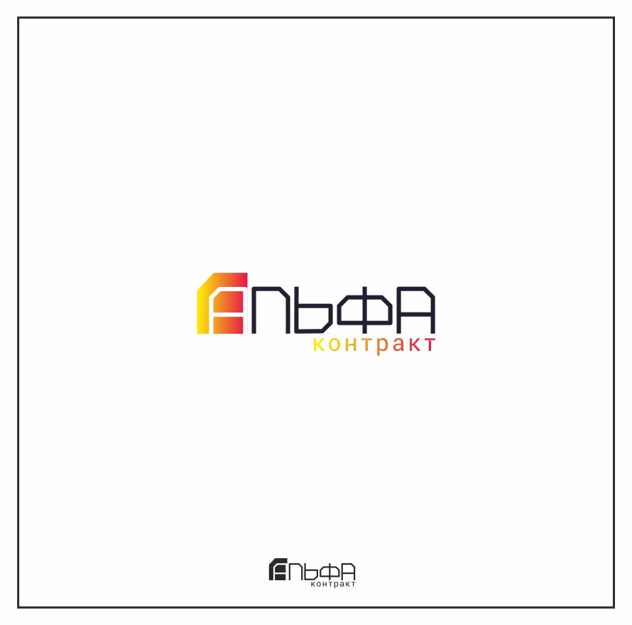 Дизайнер для разработки логотипа компании фото f_5395bf7fc9410152.jpg