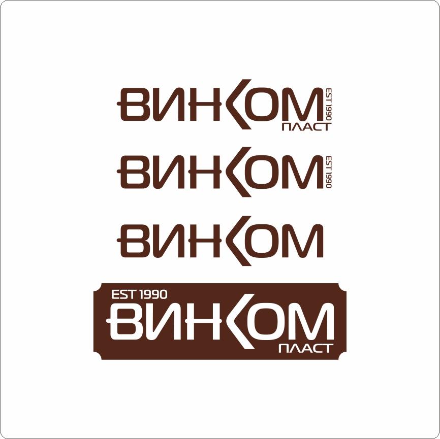Логотип, фавикон и визитка для компании Винком Пласт  фото f_5685c3716701f39d.jpg