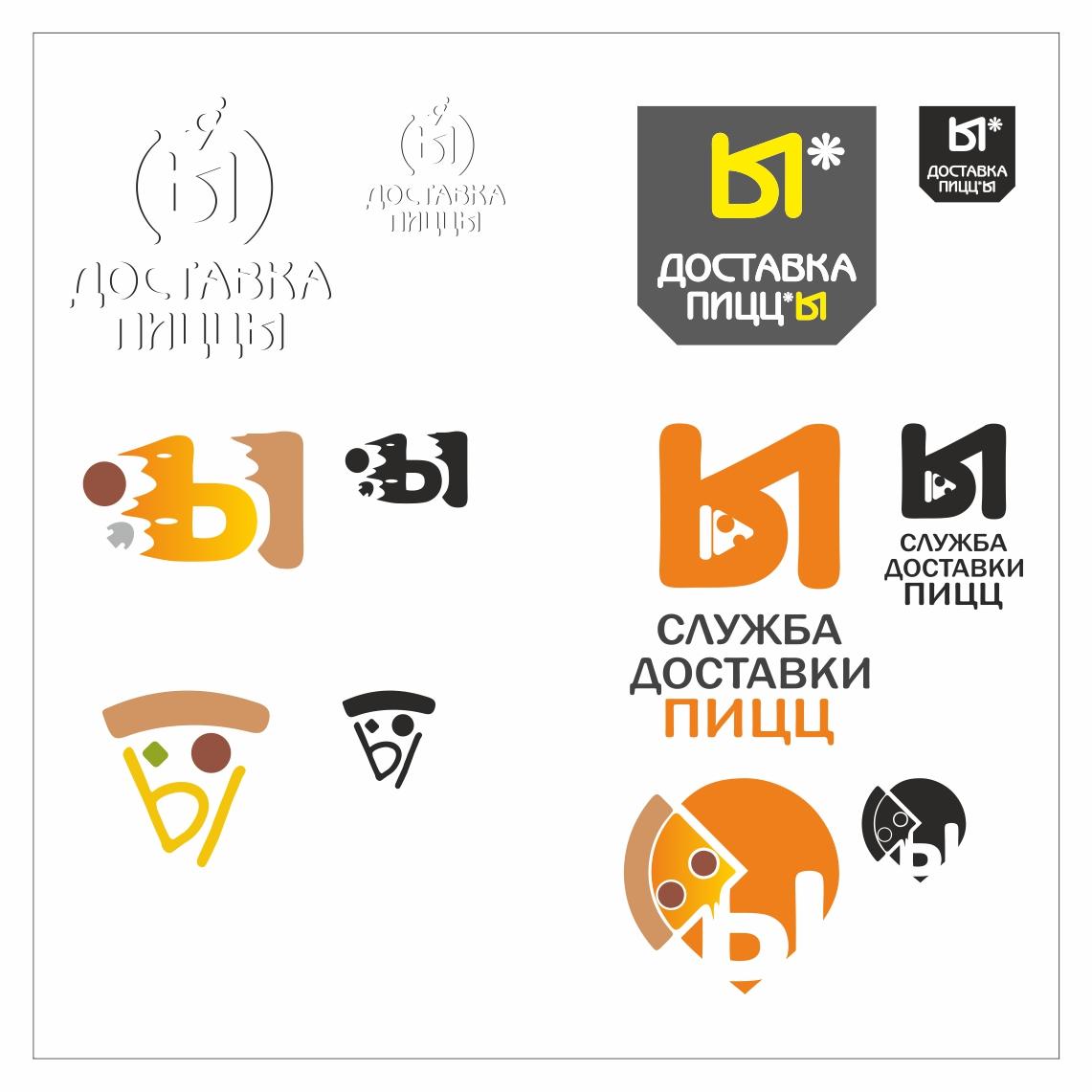 Разыскивается дизайнер для разработки лого службы доставки фото f_6065c35cbedbc9db.jpg