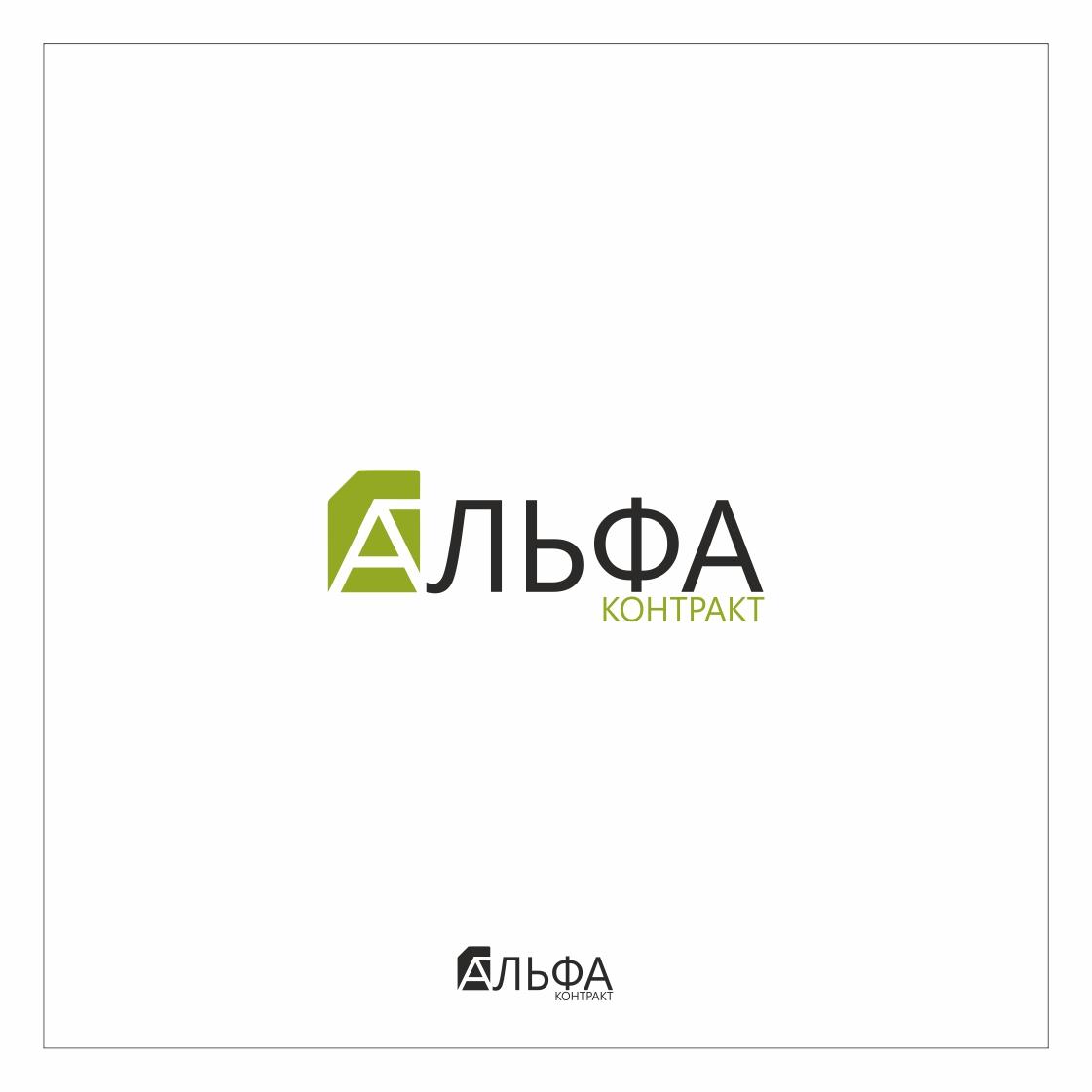 Дизайнер для разработки логотипа компании фото f_7455bf71e8319124.jpg