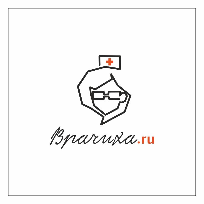 Необходимо разработать логотип для медицинского портала фото f_8165bfe6c88e85b0.jpg