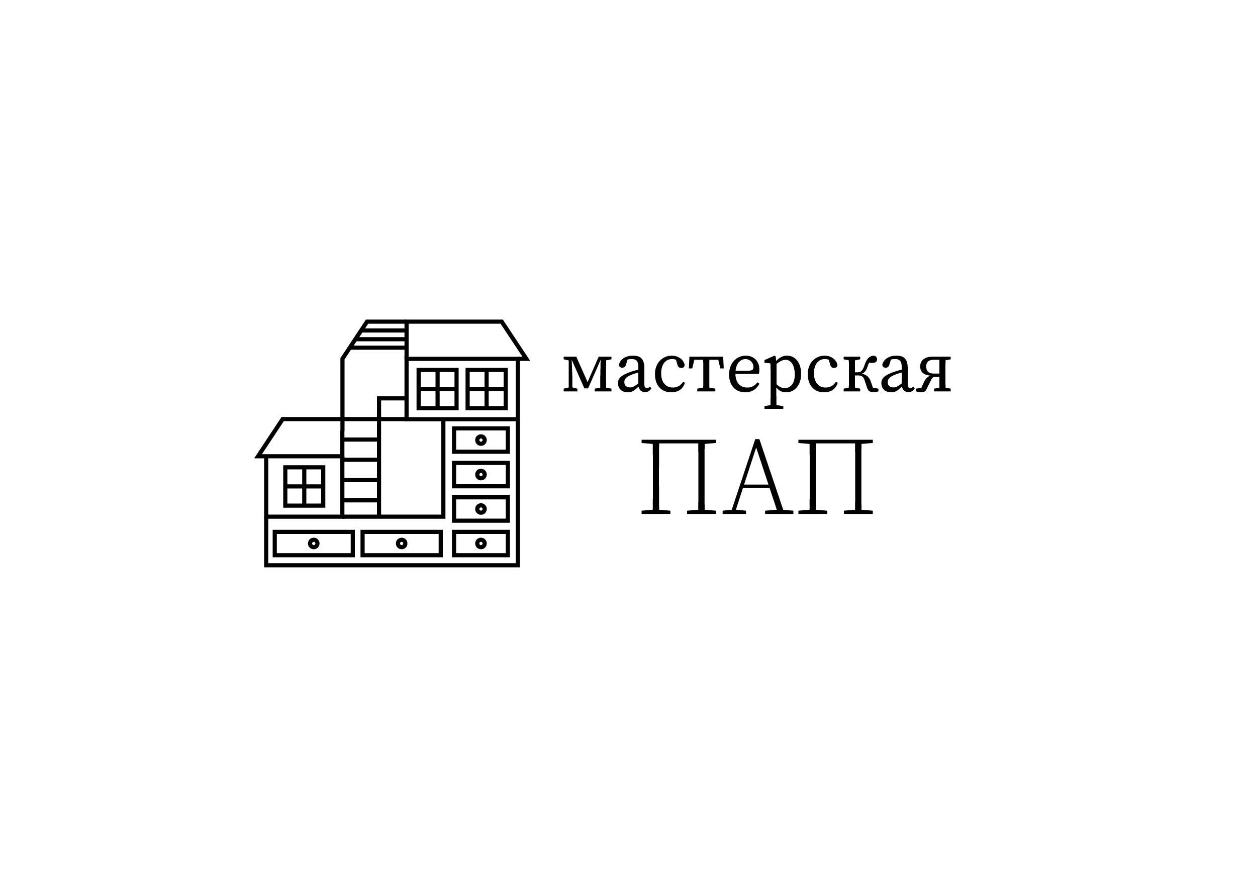 Разработка логотипа  фото f_0595aa6b92b0afe9.jpg