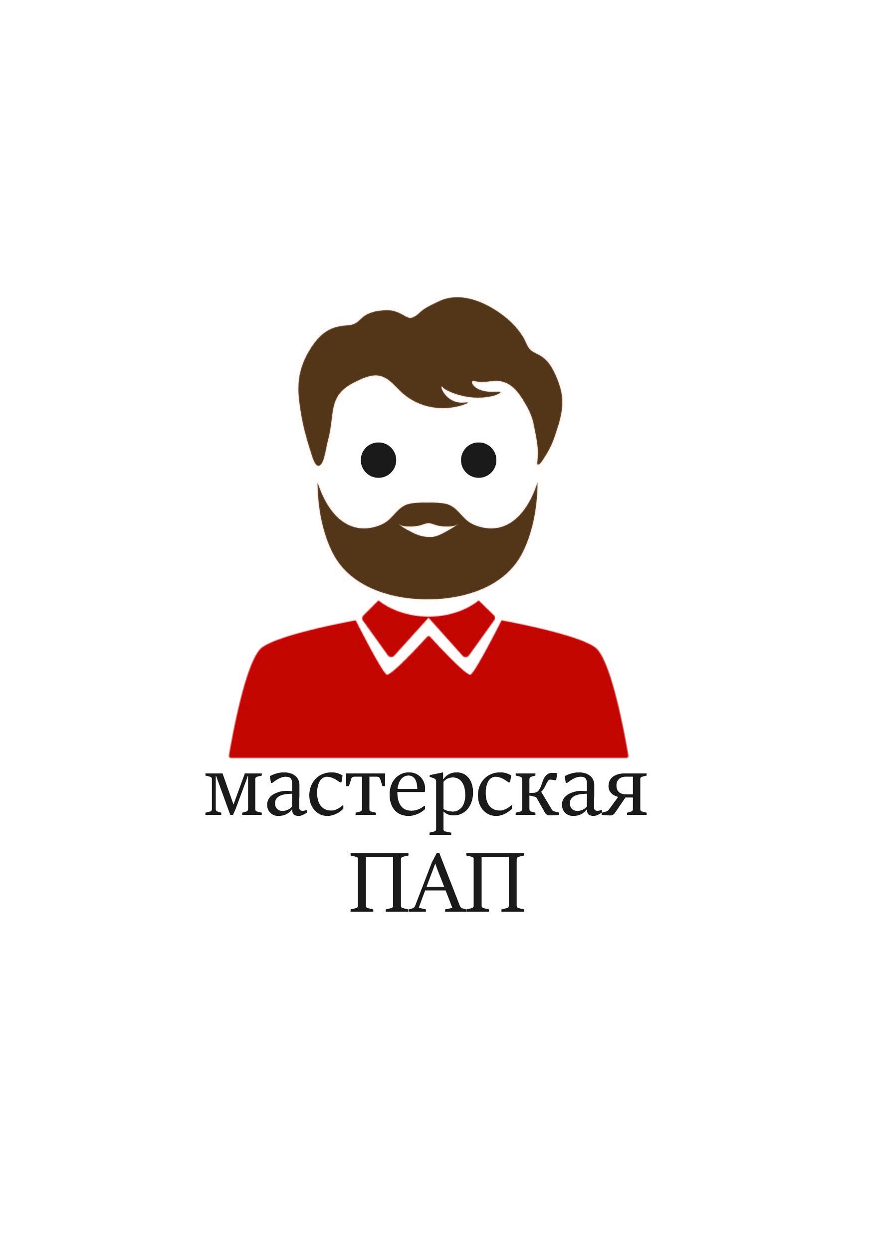 Разработка логотипа  фото f_3345aa6b9500ea1f.jpg
