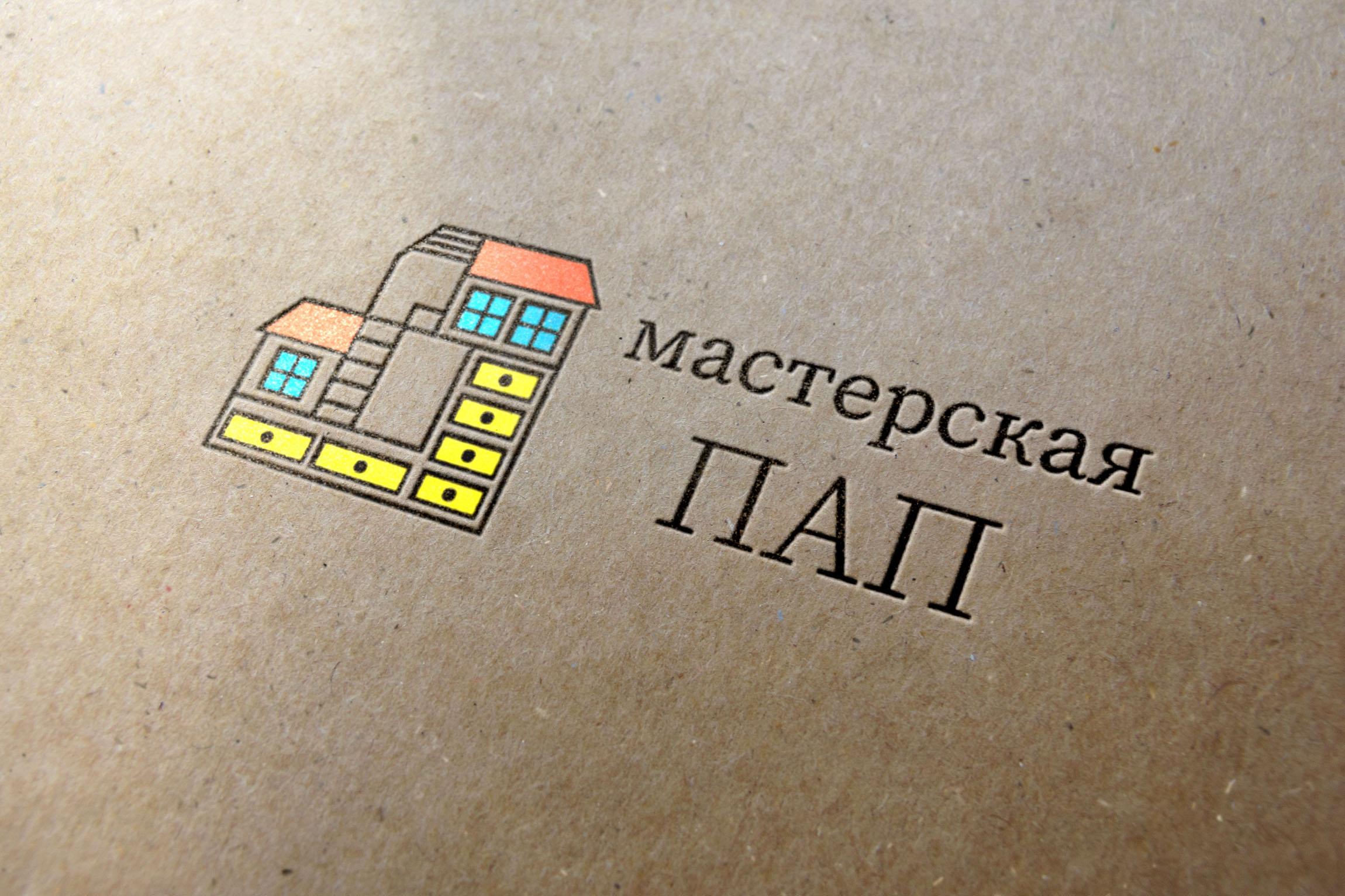 Разработка логотипа  фото f_3815aa6b8d544da0.jpg