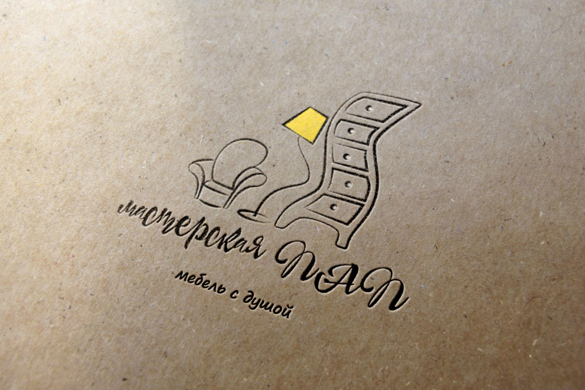 Разработка логотипа  фото f_5645aad50b3ed8ad.jpg