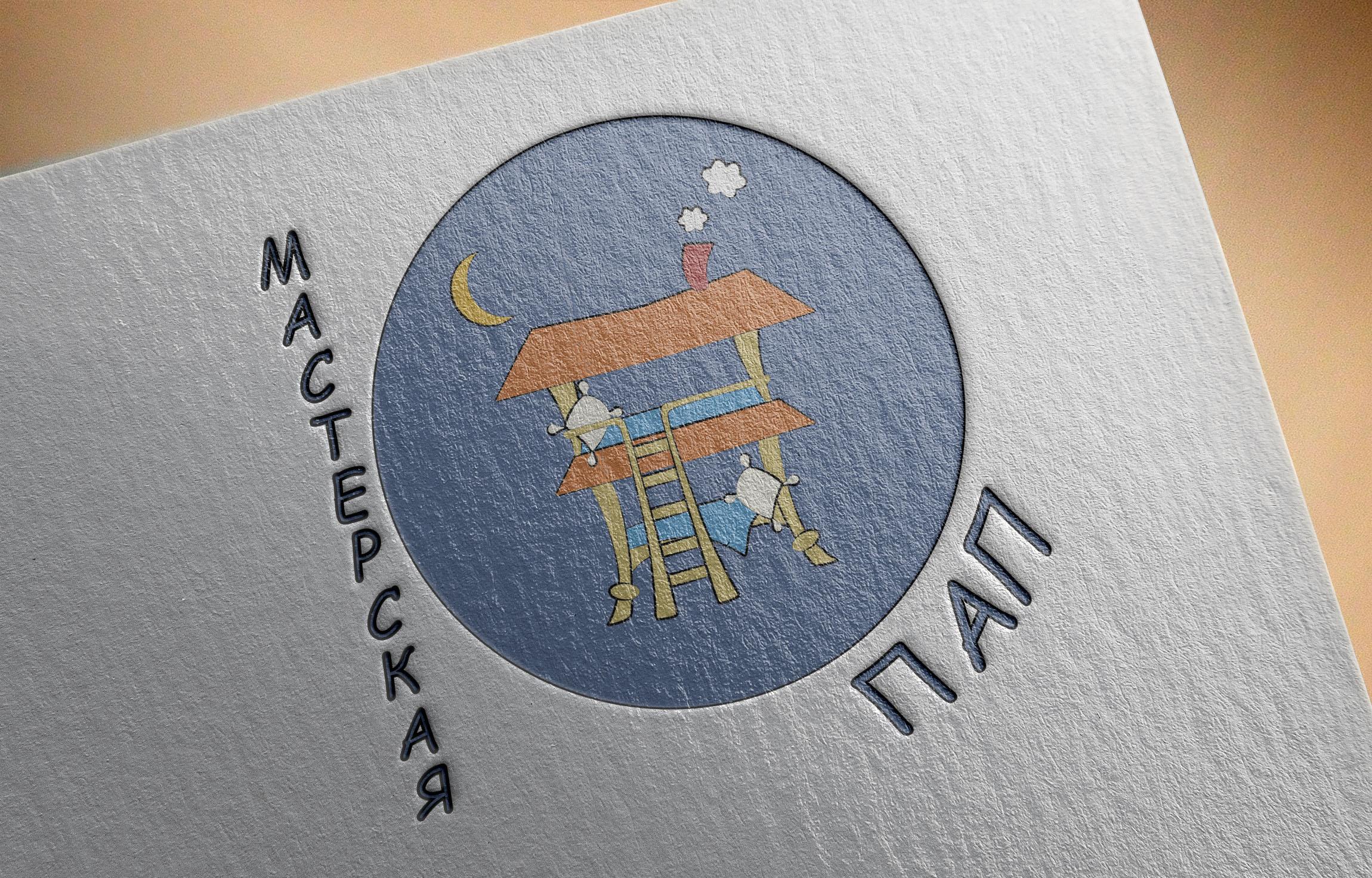Разработка логотипа  фото f_6875aad507d35f14.jpg