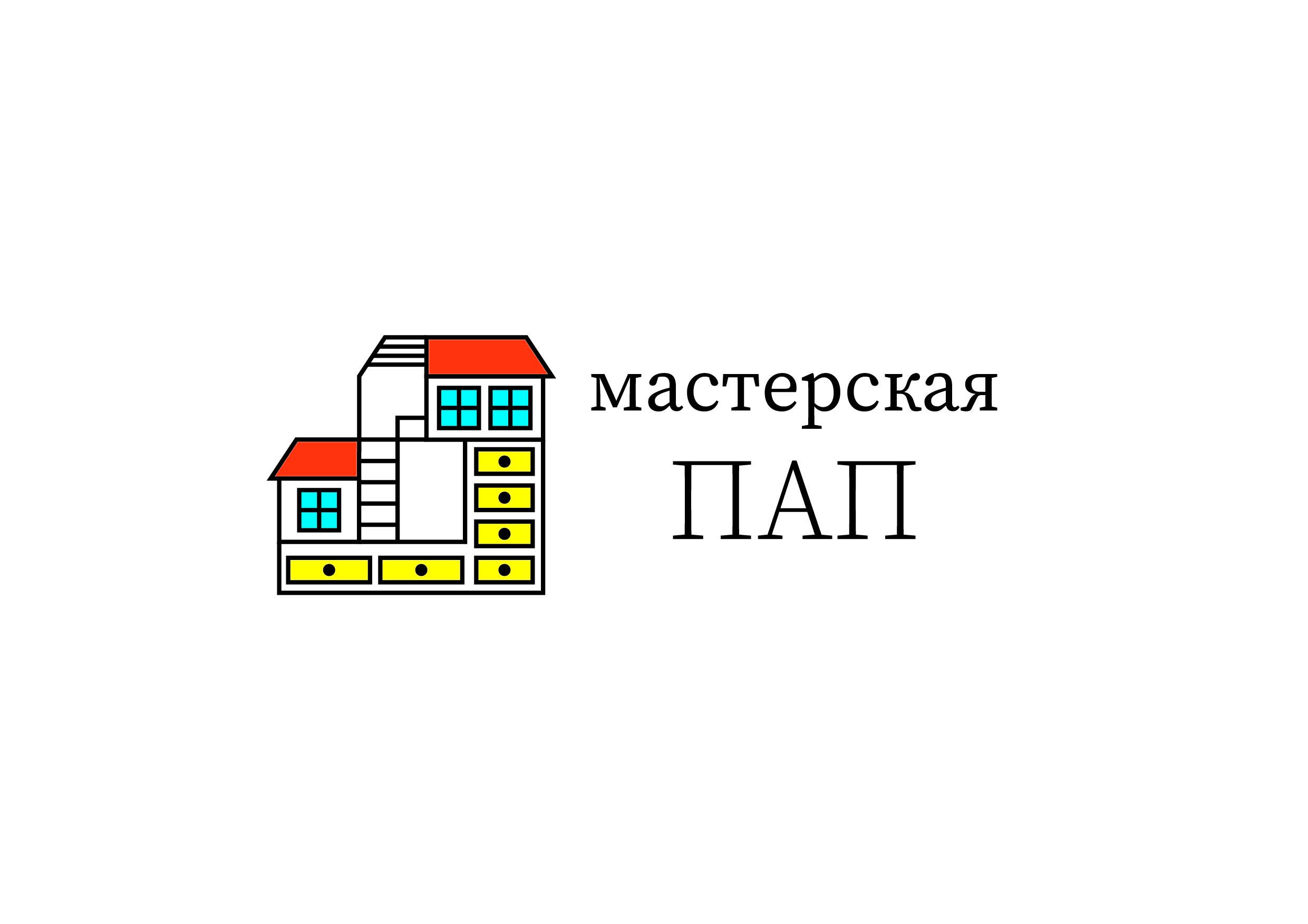 Разработка логотипа  фото f_9165aa6b919200ef.jpg
