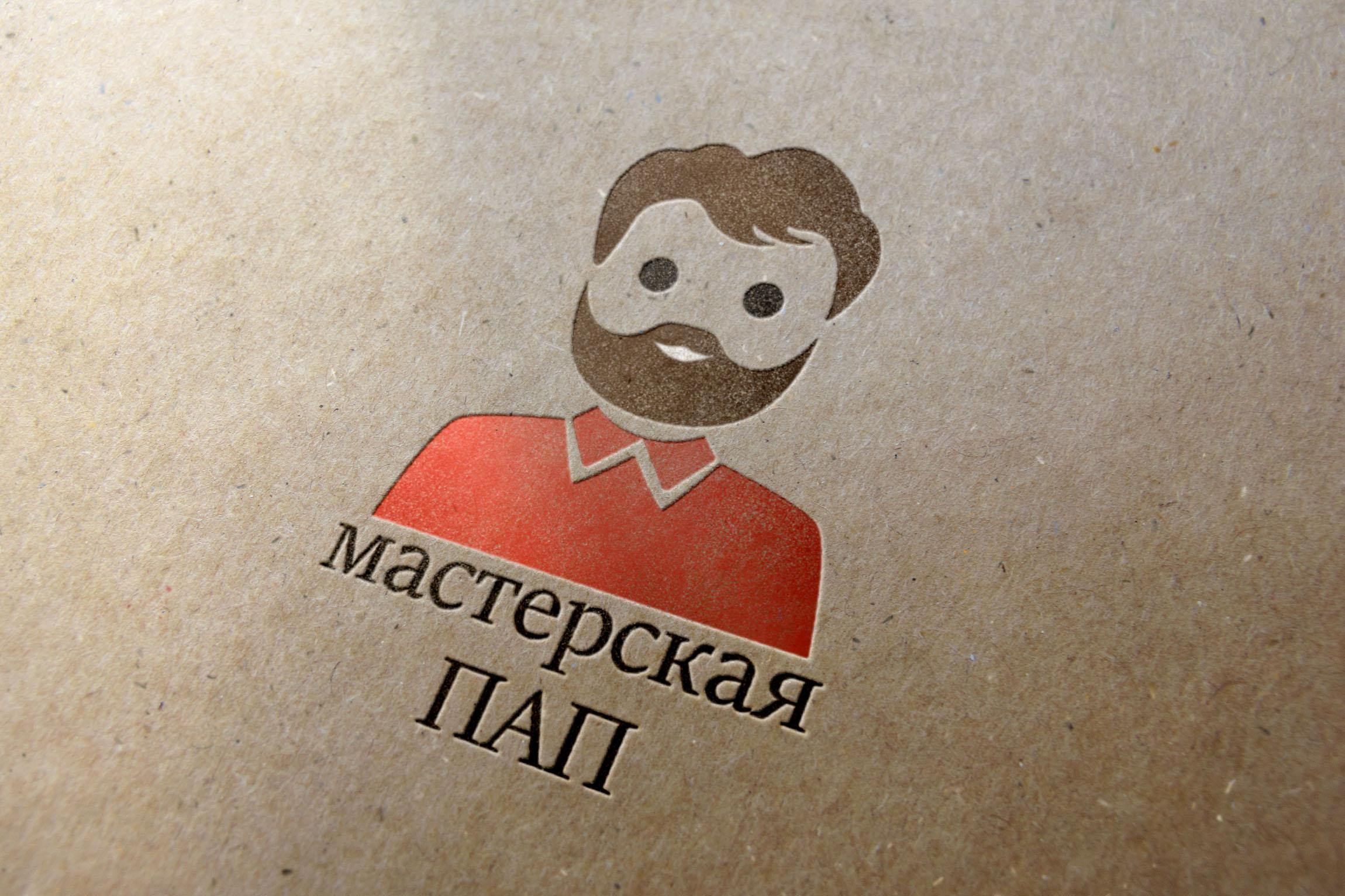 Разработка логотипа  фото f_9295aa6b936061f6.jpg
