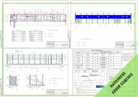 Раздел АР стадии П встроенных мезонинов административно-бытового корпуса