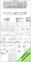 Раздел КР стадии Р складского комплекса