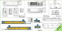 Раздел АР стадии П складского комплекса