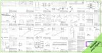 Раздел КМ производственно-складского комплекса. Стадия Р