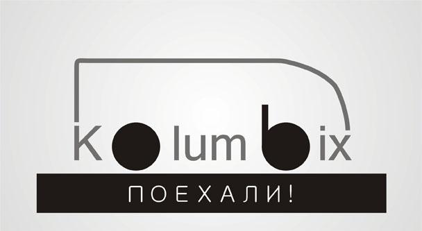 Создание логотипа для туристической фирмы Kolumbix фото f_4fb36e39e8f38.jpg