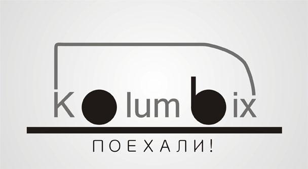 Создание логотипа для туристической фирмы Kolumbix фото f_4fb36e41a8242.jpg