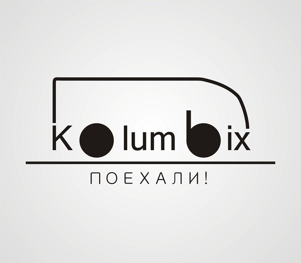 Создание логотипа для туристической фирмы Kolumbix фото f_4fb3979437cca.jpg