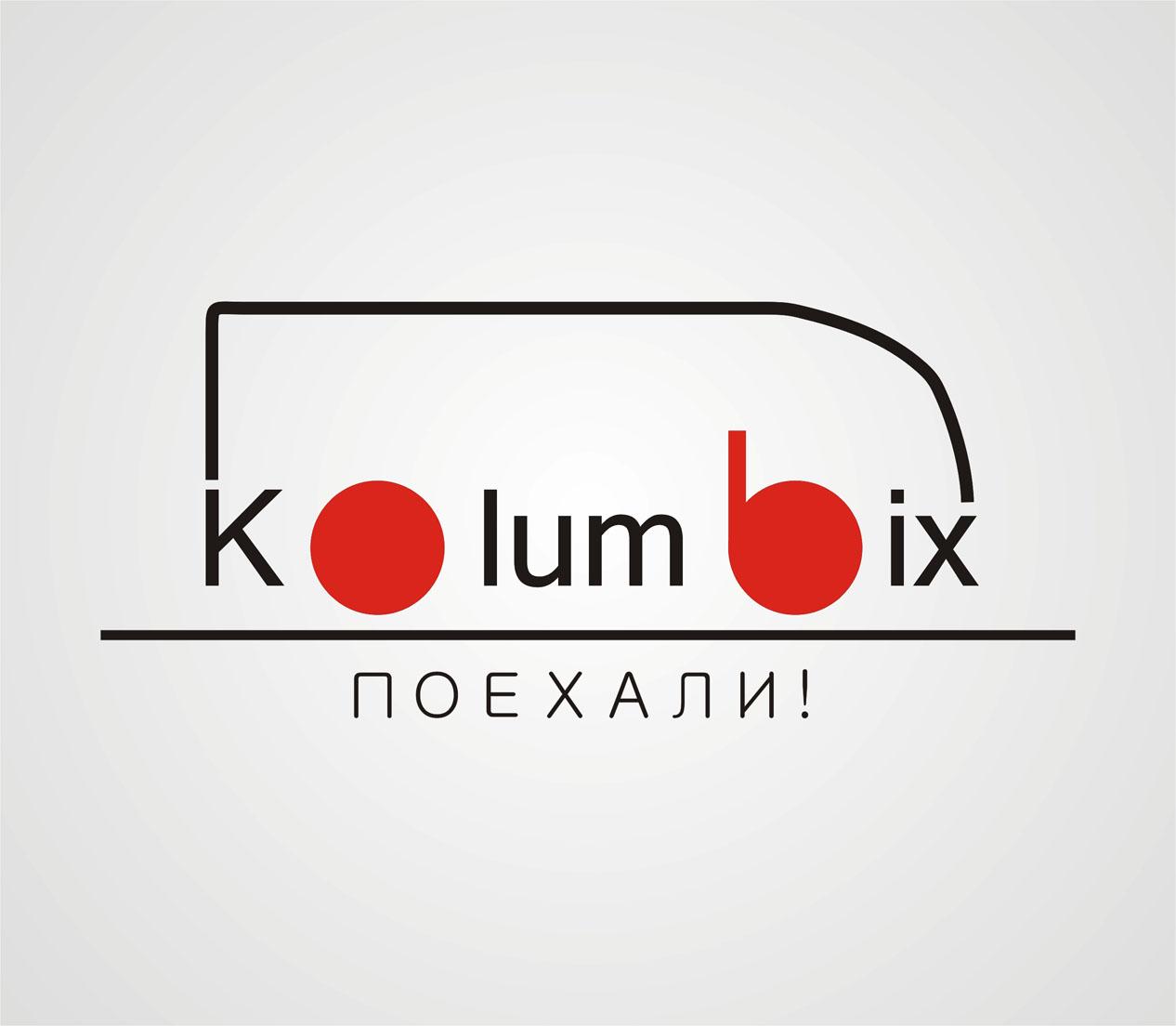 Создание логотипа для туристической фирмы Kolumbix фото f_4fb3a640d8f9d.jpg