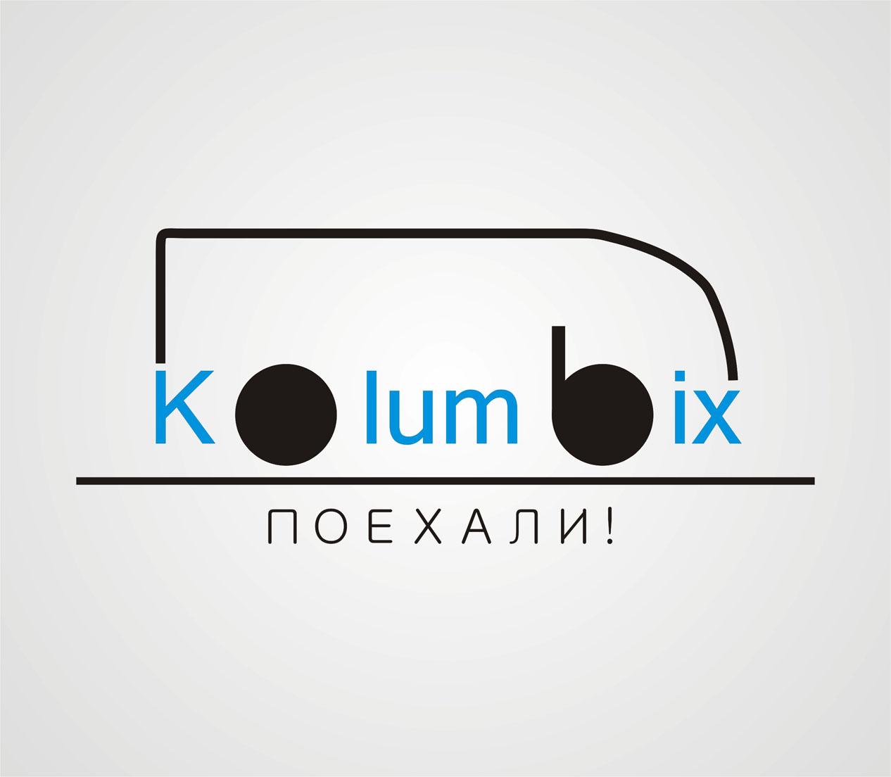 Создание логотипа для туристической фирмы Kolumbix фото f_4fb3b27ad81a6.jpg